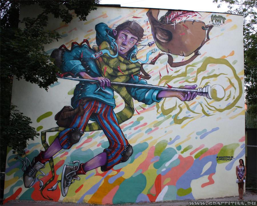 графф12