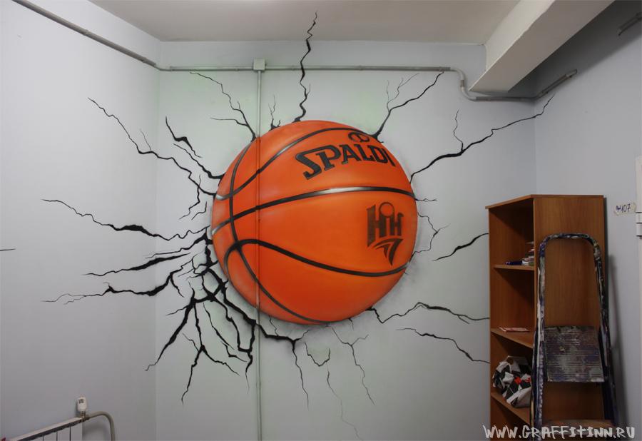 Граффити на стене спортивного зала