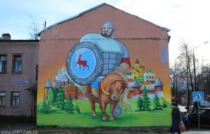 graffiti анка one