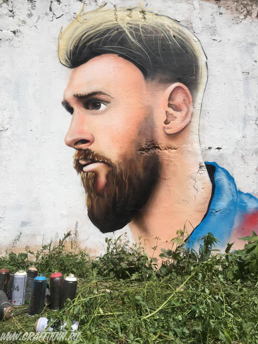 Федерация граффити